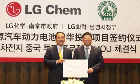 LG Bangun Pabrik Batere Untuk Kendaraan Listrik