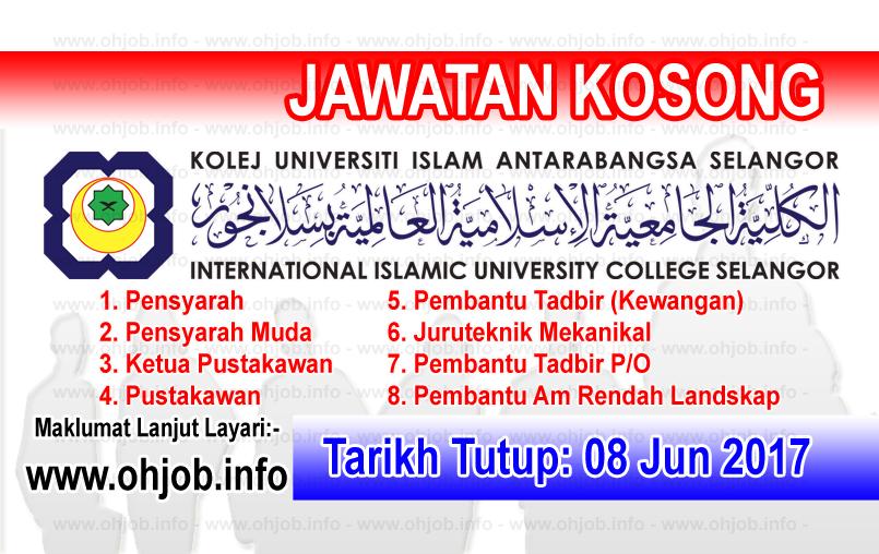 Jawatan Kerja Kosong Kolej Universiti Islam Antarabangsa Selangor - KUIS logo www.ohjob.info jun 2017