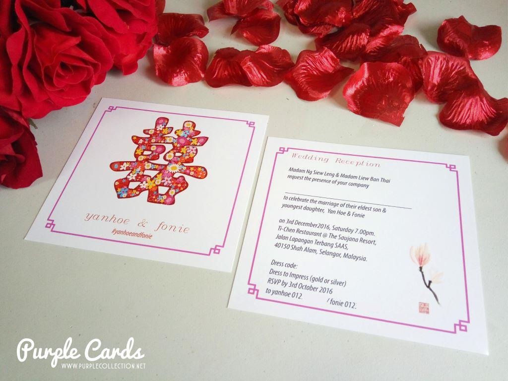 Wedding Card Malaysia by PurpleCollection - Modern Invitation Card