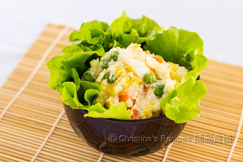 Japanese Egg and Mashed Potato Salad02