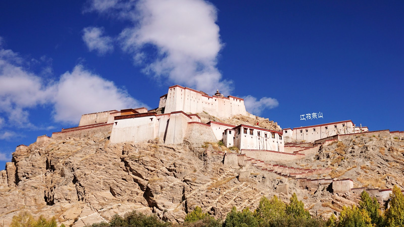 [Tibet西藏] Day9 日喀則到拉薩最美南線-江孜宗山 | 白居寺 | 卡若拉冰川 | 羊卓雍措 ~ 安淇拉。寫寫生活