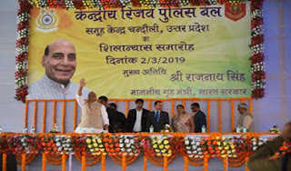 will-continue-to-wipe-out-terrorists-rajnath