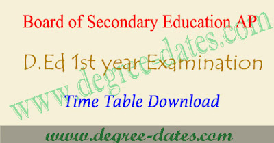 AP Ded 1st year time table 2017 d.ed exam schedule & hall tickets