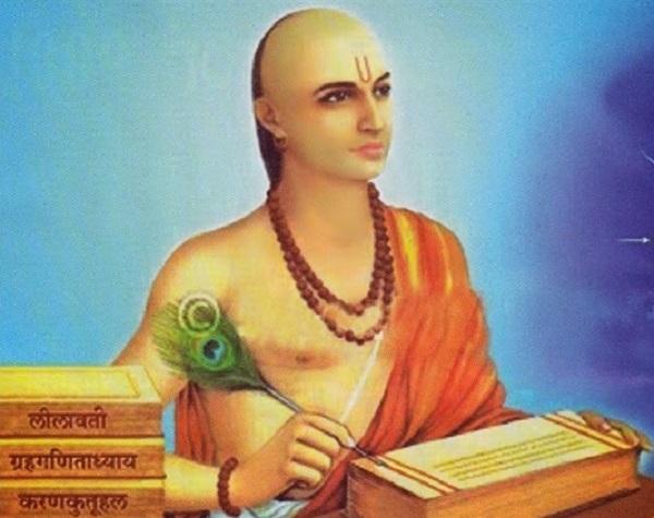 Varahamihira's vedic math