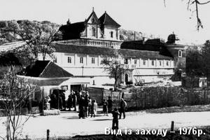 Вид монастиря із заходу 1976р.