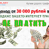 [Лохотрон] moneygalaxy24.ru Отзывы, обман. MONEY GALAXY