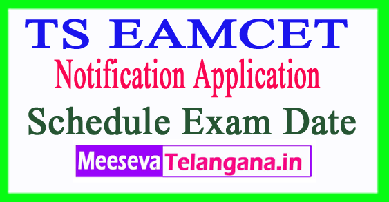 TS EAMCET 2018 Notification Application Schedule Exam Date Telangana State