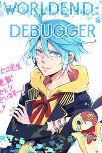 Worldend: Debugger