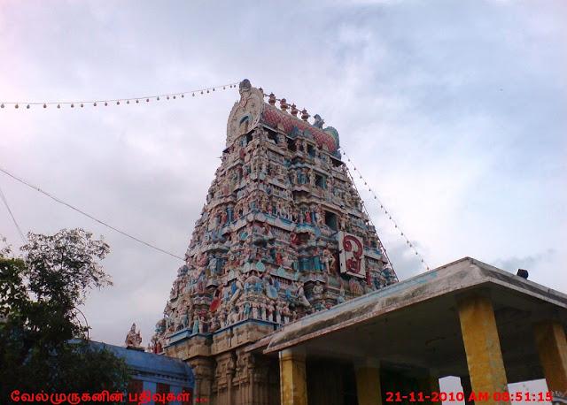 Tiruchengode Shiva Temple