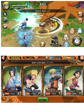 download naruto x boruto ninja voltage hack apk