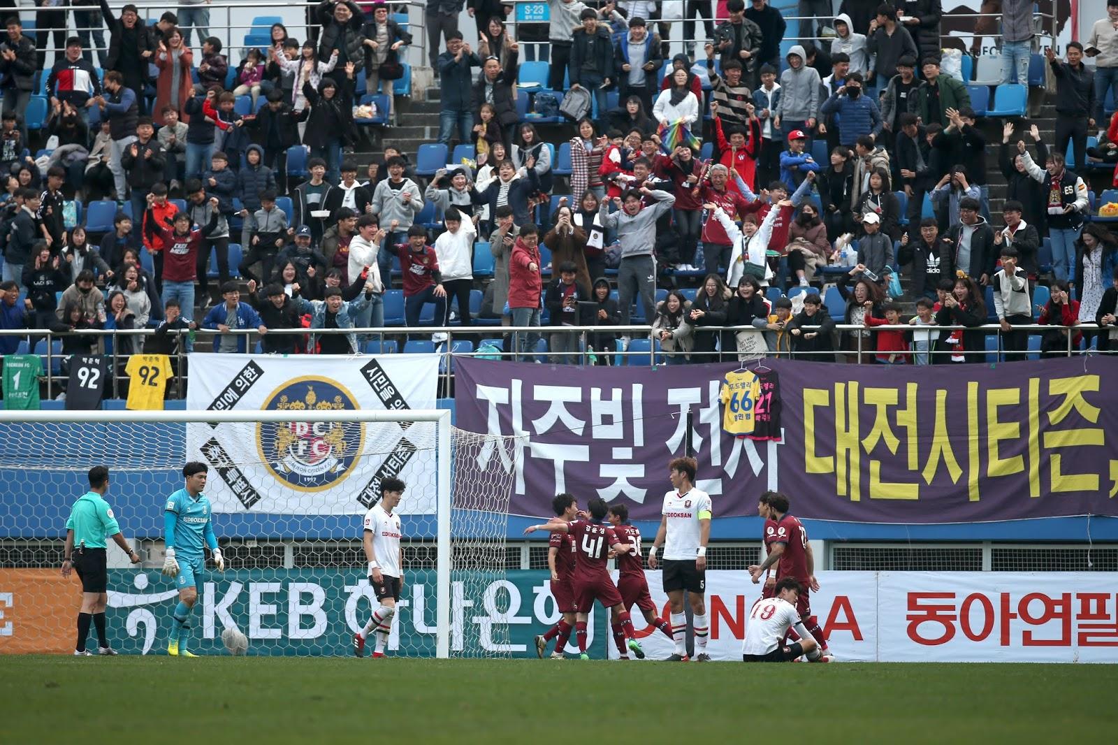 Preview Bucheon FC 1995 vs Asan Mugunghwa K League 2