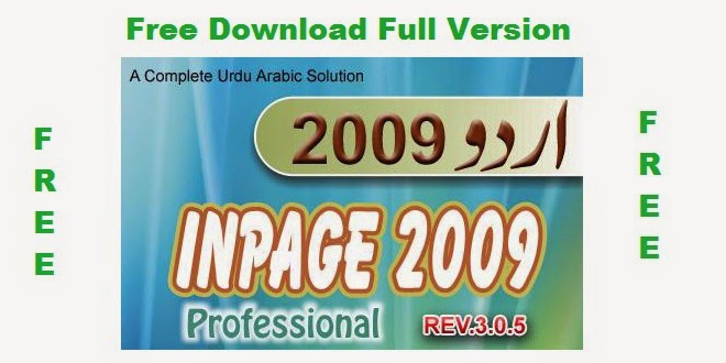 Inpage 2009 free download windows setup | full version.