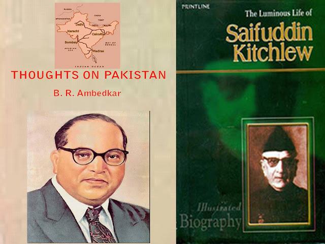 """""""थोटस ओन पाकिस्तान"""" लेखक - बाबा साहेब आंबेडकर Article By Naresh K. Dodia"""