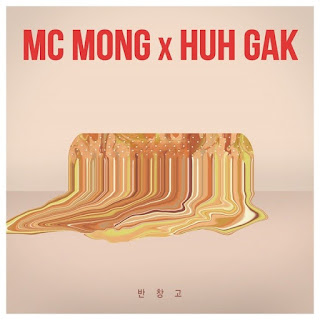 Download Lirik MC MONG, Huh Gak – 반창고