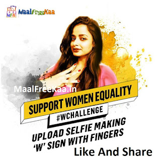 Womens Day Contest