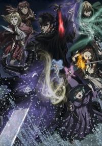 http://www.anime-kishi.tv/2017/05/berserk-2nd-season.html#