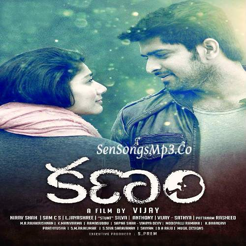 Kanam 2018 Dvdscr Telugu Full Movie Watch Online Free