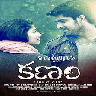 Kanam 2018 Dvdscr Telugu Full Movie Online Free