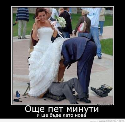 [Изображение: 2-nai-smeshnite-snimki-za-vsichki-vremena.jpg]
