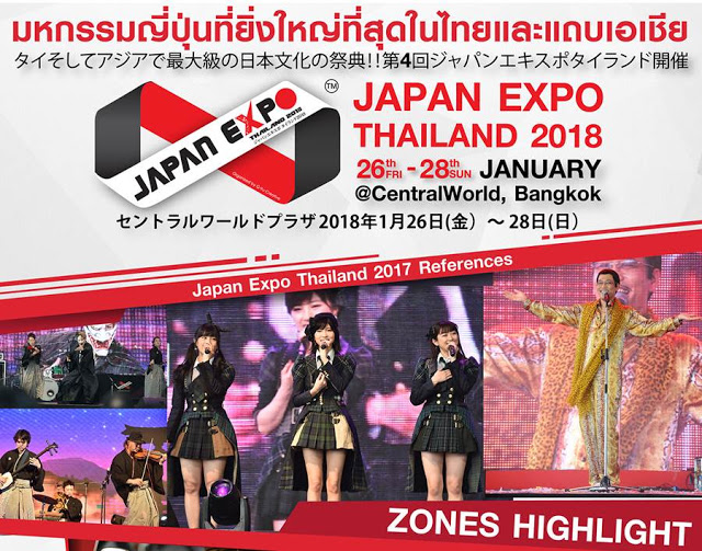 AKB48 returns to perform at Japan Expo Thailand next year