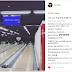 [UPDATE] Chanyeol Instagram Update