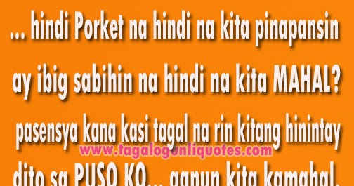 Love Quotes Tagalog Sweet Tagalog Love Quotes For Your Girlfriend