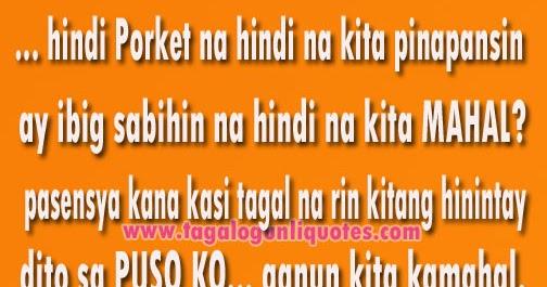 Love tagalog sweet letter Tagalog Sweet
