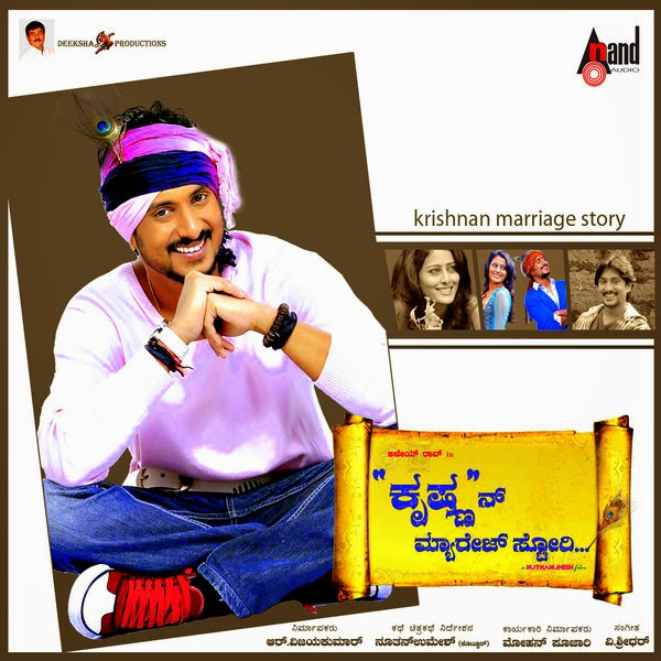 Melody songs audio mp3