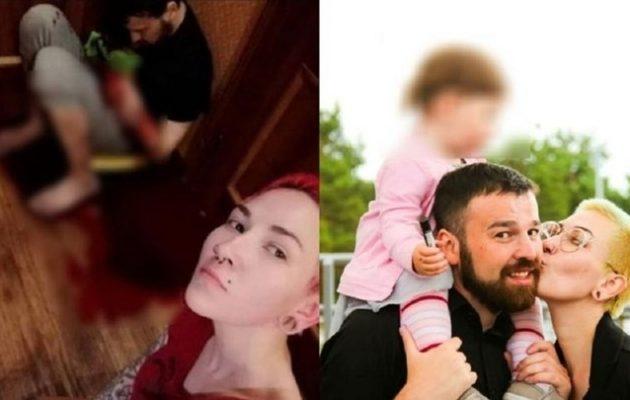Μαχαίρωσε τον πρώην σύζυγό της και έβγαλε selfie μαζί του ενώ αιμορραγούσε