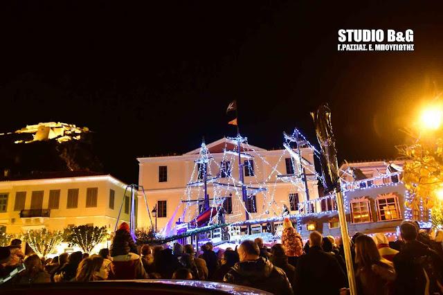 Με μεγάλη επιτυχία και συμμετοχή συνεχίζονται οι Χριστουγεννιάτικες εκδηλώσεις στο Δήμο Ναυπλιέων