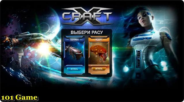 Космическая стратегия онлайн - Хcraft (Хкрафт эпсилон)