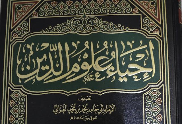 Musik menurut Al Ghazali
