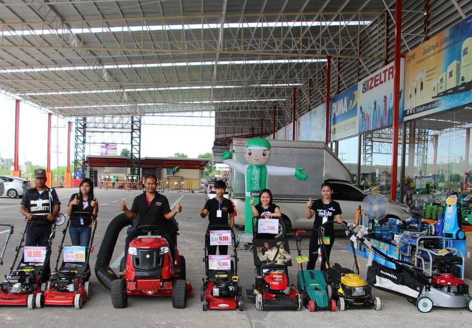 Buriram Maktec Power Tools Buriram Thailand Ride On Lawn