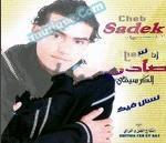 Cheb Sadek-Nsel Fik