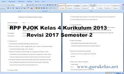 RPP PJOK Kelas 4 Kurikulum 2013 Revisi 2017 Semester 2