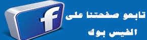 images - تحميل مدوّنة العربيّة للسّنة الرّابعة