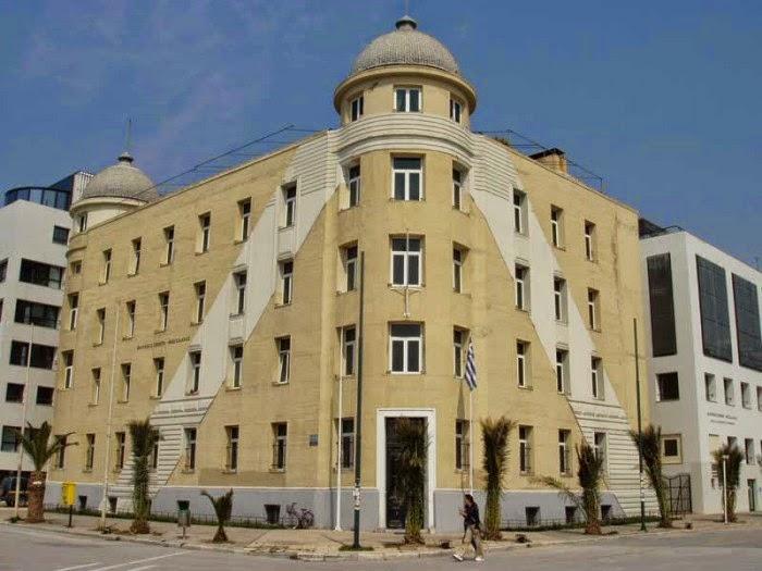 Πανεπιστήμιο Θεσσαλίας: Δεν περισσεύει κανείς...