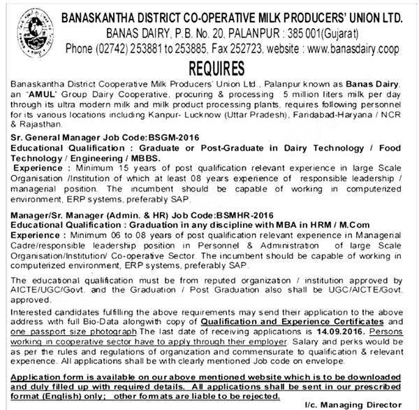 BANAS Dairy Palanpur Recruitment 2016 for Manager Posts