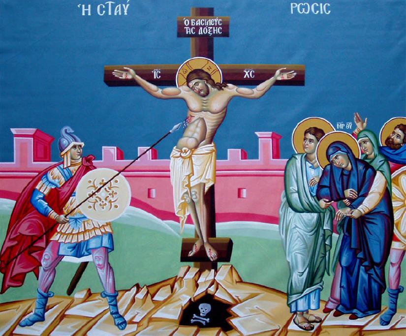 Κορύφωση του Θείου Πάθους - Σήμερον κρεμάται επί ξύλου