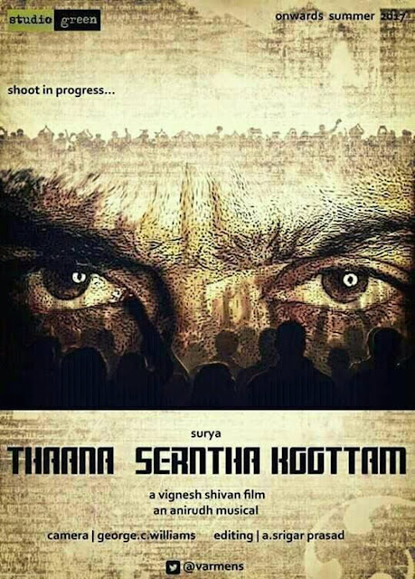 Thaana Serntha Koottam Movie Fan Made poster