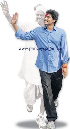 Y S Jagan Photos Free Download - wedmusic