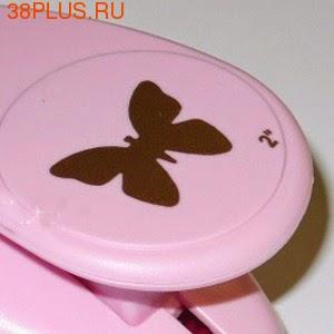 Дырокол бабочка