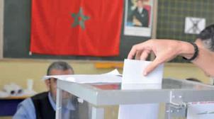 عن الانتخابات الجزئية المقبلة بدائرة برشيد