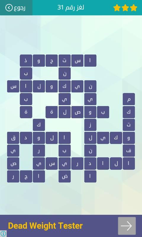 ما هي اكبر الدول العربية 11