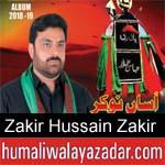 https://www.humaliwalayazadar.com/2018/03/zakir-hussain-zakir-nohay-2019.html