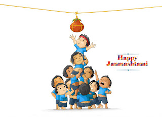 Happy Krishna Janmashtami Wishes In Marathi