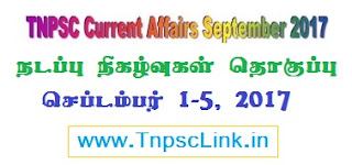 TNPSC Current Affairs September 2017