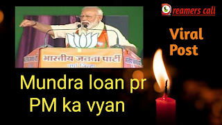 Viral post-pm modi ask mundra loan is a great opportunities for youn people