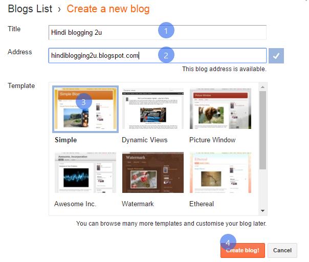 Free Blog/website kaise banaye ? (Full Guide)