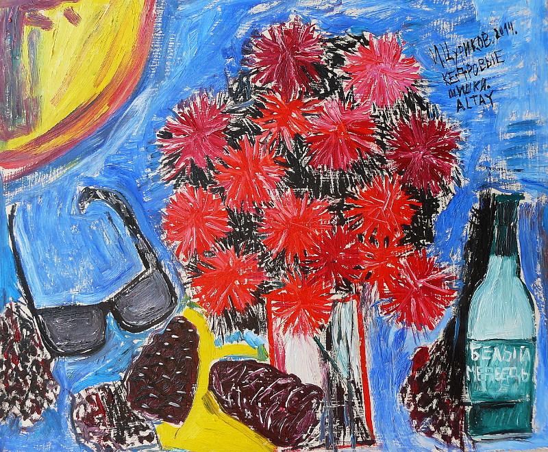 русский бренд картины, русские художники, выставка, галерея.